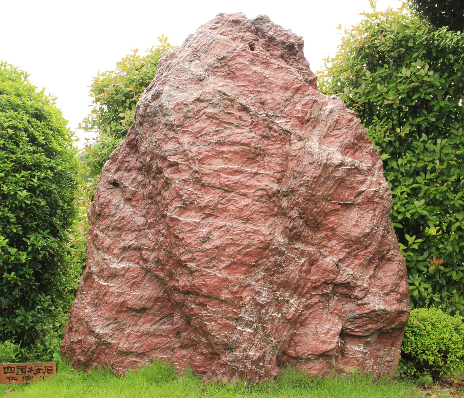 桜石(紅簾石)重量10トン