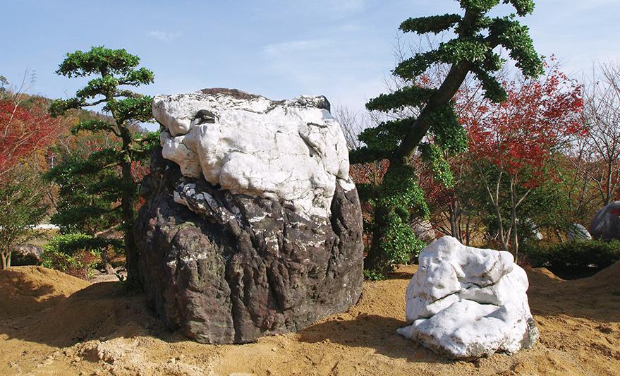高知県産紫雲石