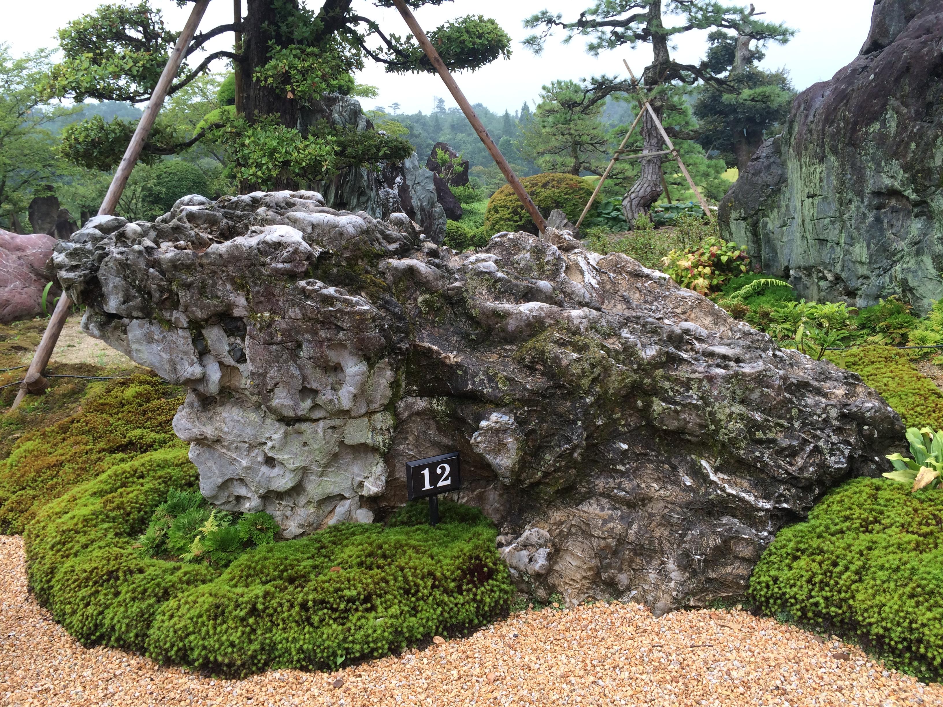 ライオン岩