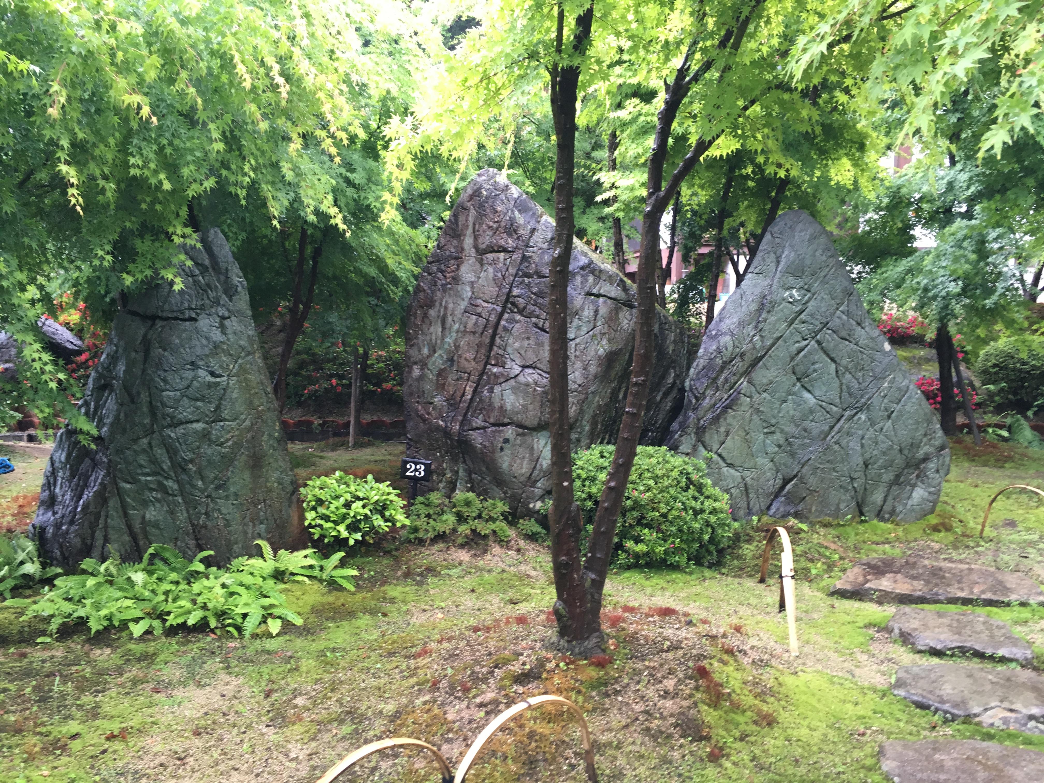 砂谷青石組石