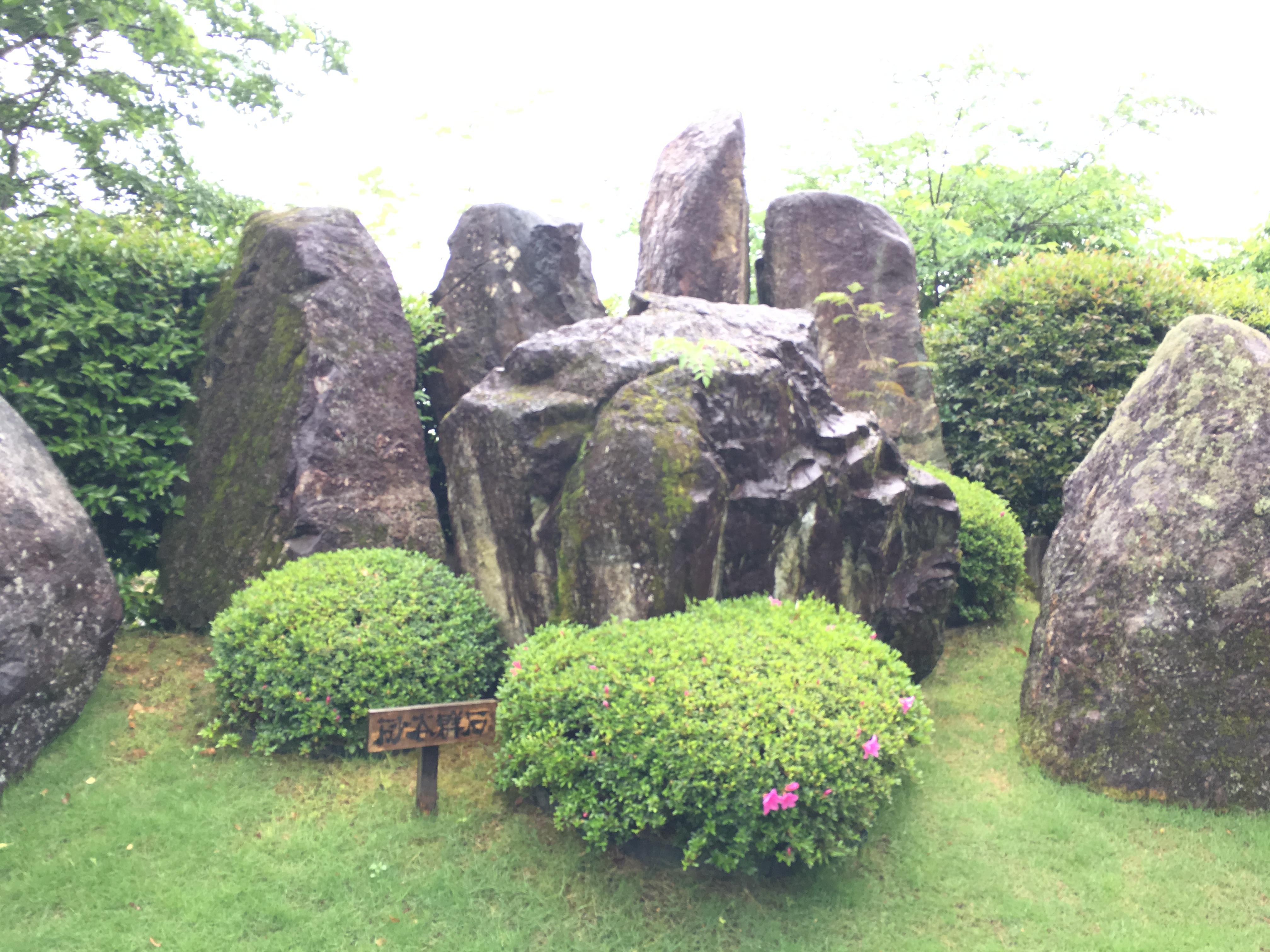 砂谷石組石